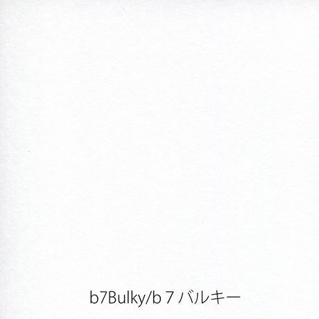 b7バルキー
