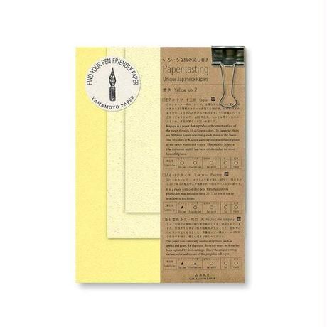 Paper tasting 黄色 Yellow Vol.2