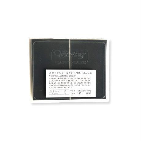 ユポ(アルコールインクアート向け)250μm 名刺サイズ