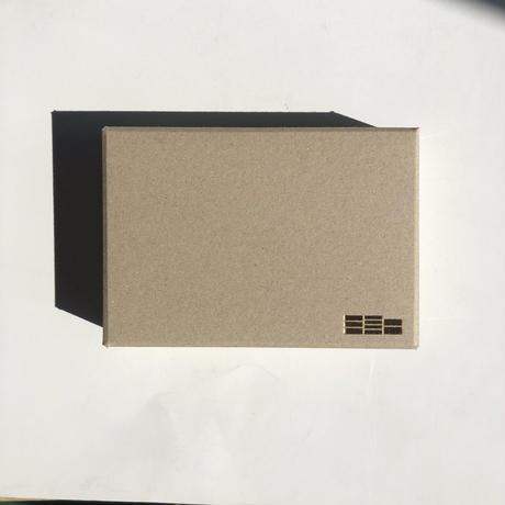 IPPAI BOX