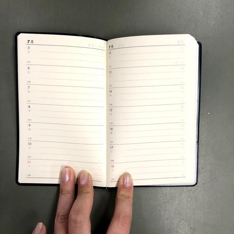 紙屋の手帳 2021