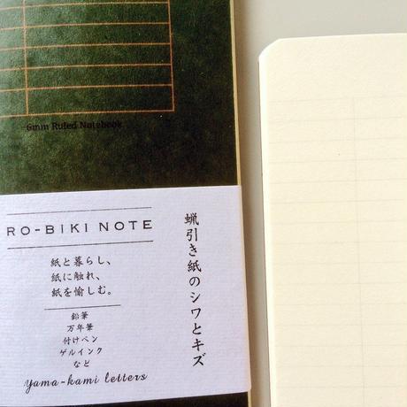 RO-BIKI NOTE 6mm罫線