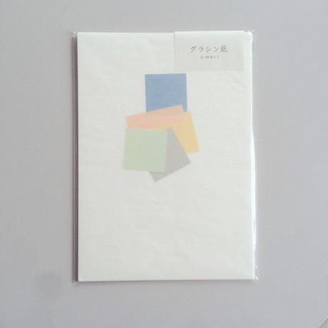 グラシン紙A4サイズ