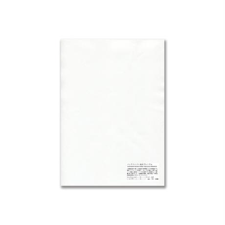 A4カット紙 バンクペーパー高砂プレミアム