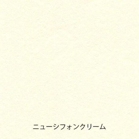 Paper tasting 少しザラザラ Egg Shell vol.2