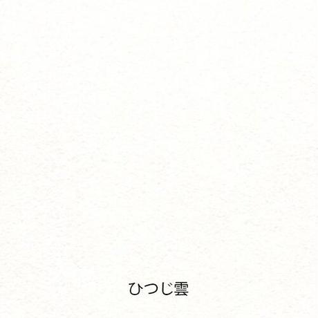 Paper tasting 和紙 Washi vol.2