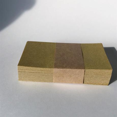 ザンダースベラムバフ 名刺サイズ端紙