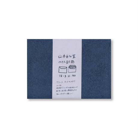 カマス封筒 TS-3 H-70
