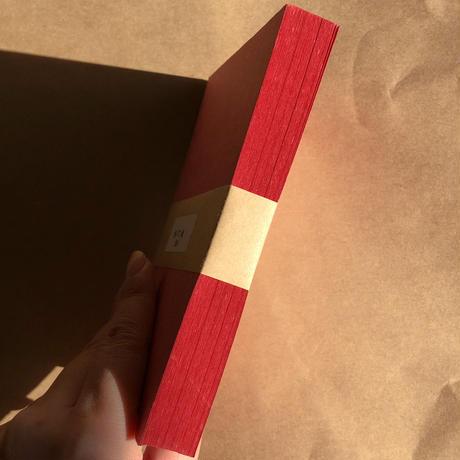 新バフン紙 あか ハガキサイズ端紙