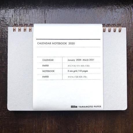 2020オリジナルカレンダーノート