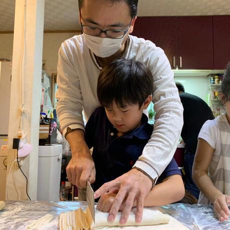 味噌煮込みうどん手作りキット
