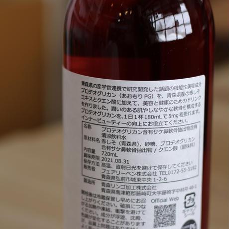 【リーバー】リーバーペリーラ(赤シソジュース)720ml