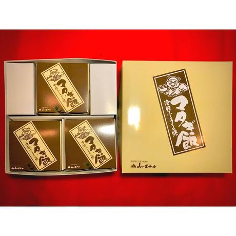 【ギフトC】嶽温泉セット(マタギ飯釜付きセット×3個)