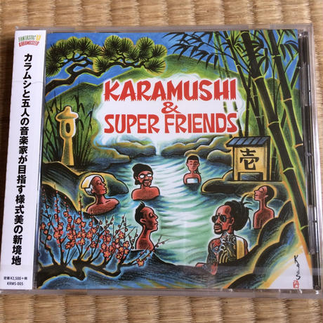 KARAMUSHI & SUPER FRIENDS / 壱