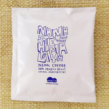 【ドリップバッグ】ネパールコーヒー・ナマステヒマラヤ  20袋セット