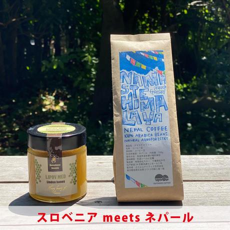 コラボ企画第2弾 「ハチミツとコーヒーのマリアージュ:リンデン(菩提樹)」(スロベニア×ネパール)
