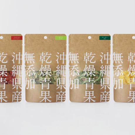 乾燥青果 4種セット(2020年産)