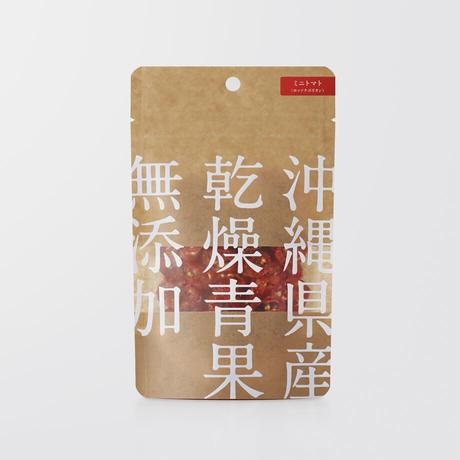 乾燥青果 ミニトマト(2020年産)