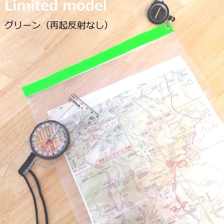 MAP CASE RM-A4カートリッジ