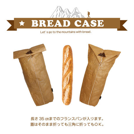 BREAD CASE