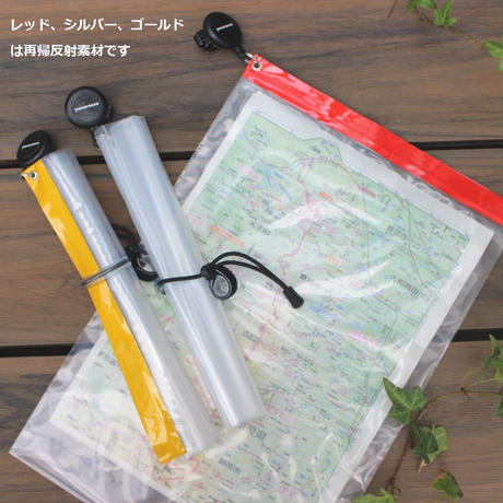 MAP CASE RM - A4セット