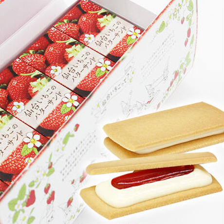 仙台いちごのバターサンド(単品)