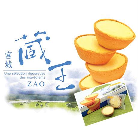蔵王タルト(チーズケーキタルト)単品