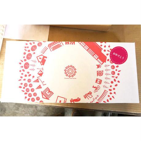 ※ギフトシール(日本語)をご希望の方はこちらをカートに入れて下さい(無料)