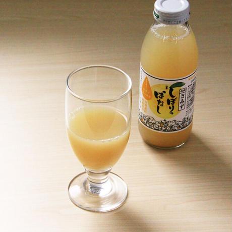【JA-01】しぼりっぱなしりんごジュース(シナノゴールド) 350ml