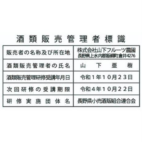 【SA-01】シードル(2019) 750ml×1本