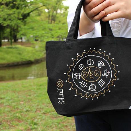 Yamato Energy Bag 012