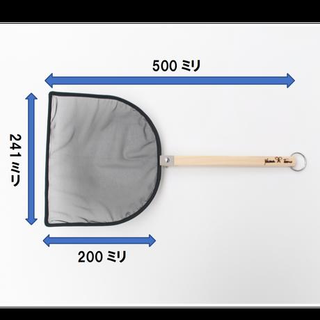 メダカのタモ(網目細) 24.1cm×20cm  (柄のニス無し)