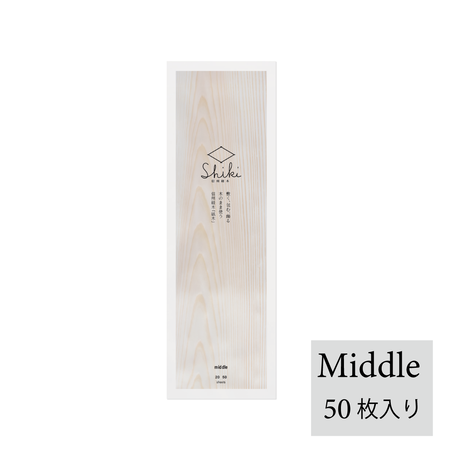 Middle 50枚入り