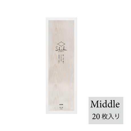 Middle 20枚入り