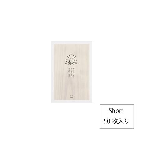 信州経木Shiki (Short  50枚入り)