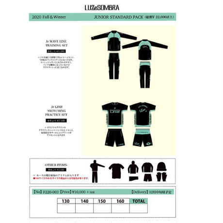 LUZeSOMBRA JUNIOR STANDARD PACK