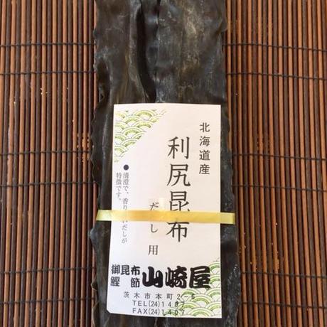 天然 利尻昆布 1等級 230g(北海道産 天然 利尻昆布)