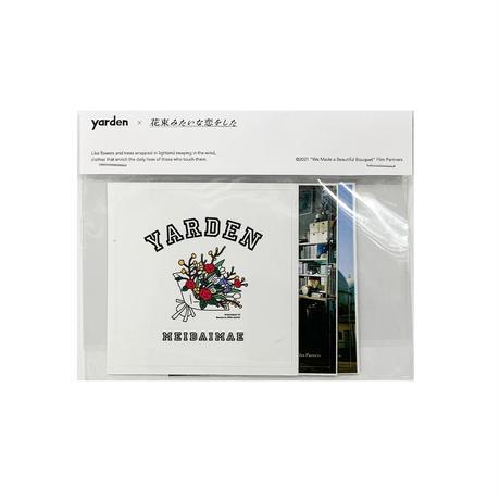 『花束みたいな恋をした』コラボアイテム【ya_hanakoi_09】 hanakoi×yarden sticker set