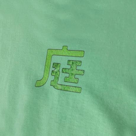 "【ya-210011】_""庭"" T-shirt"