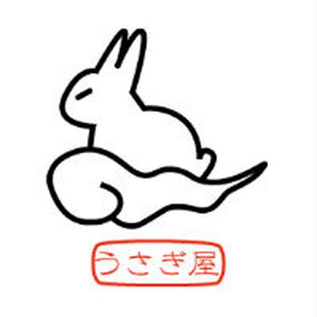 R・M様 専用カート