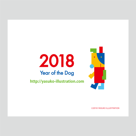 year of the dog 2018 pc用壁紙 1280 1024 yasuko