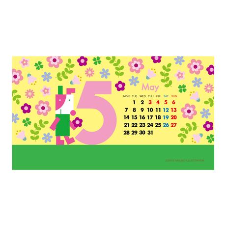 【May 2018】PC用壁紙(1920×1080)