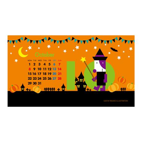 【October 2018】PC用壁紙(1920×1080)