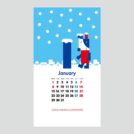 【January 2018】スマホ用壁紙(1080×1920)