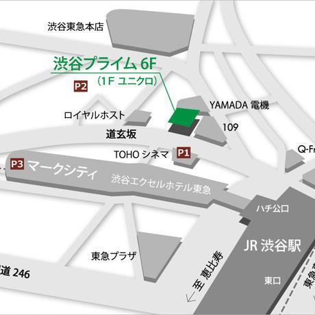 【一般発売】7/2(日)安本美緒コンサート2017「Meditation」チケット