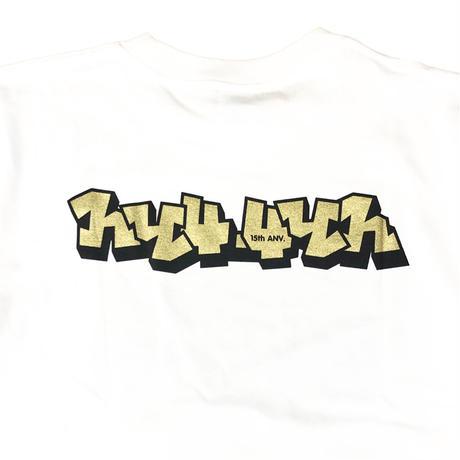 hy4_4yh(ハイパーヨーヨ) 結成15周年アニバーサリー Tシャツ  ☆チャンチャラ Type.(ホワイト)