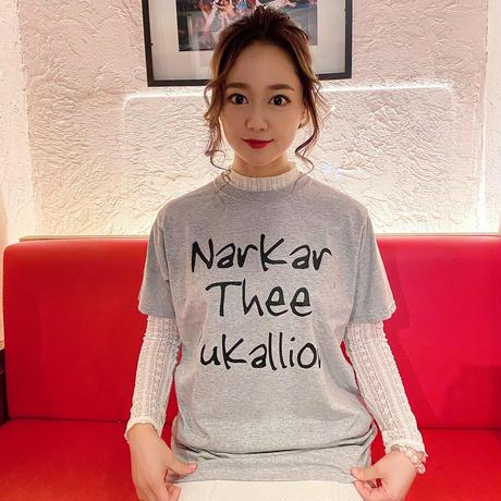 ナーカー・ジー・ユカリオン来日記念 オフィシャルTシャツ(ヘザーグレーver.)