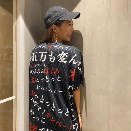 ハイパヨ流行語Tシャツ