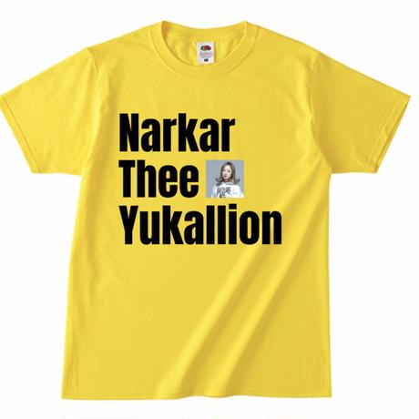 ナーカー・ジー・ユカリオン オフィシャルTシャツ(yellow ver.)
