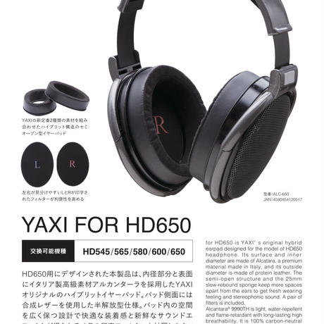 YAXI for HD650